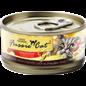 Fussie Cat Fussie Cat Chicken w/ Chicken Liver 2.8z