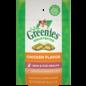 Greenies Greenies Cat SmartBites Skin & Fur Chicken 2.1oz