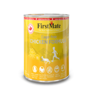 FirstMate FirstMate Cat LID Chicken 5.5z