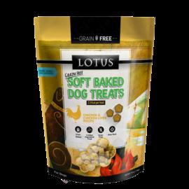 Lotus Lotus Dog Soft Baked GF Chicken Liver Treats 10oz