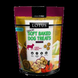 Lotus Lotus Dog Soft Baked GF Lamb Tripe Treats 100z
