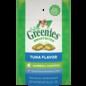 Greenies Greenies Cat SmartBites Hairball Control Tuna 4.6oz
