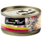 Fussie Cat Fussie Cat Tuna with Ocean Fish Formula in Aspic 5.5oz