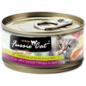 Fussie Cat Fussie Cat Tuna with Chicken Formula in Aspic 5.5oz