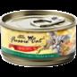 Fussie Cat Fussie Cat Chicken and Vegetables Formula in Gravy 5.5oz