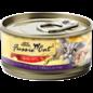 Fussie Cat Fussie Cat Chicken with Duck Formula in Gravy 5.5oz