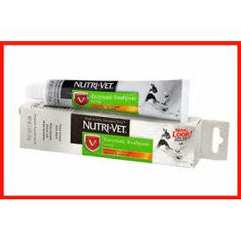 Nutri-Vet Enzymatic Toothpaste 2.5oz