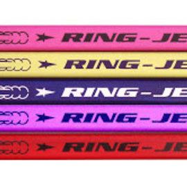 RingJet RingJet First Ring