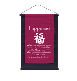 """Happiness Banner - 10.5"""" x 16"""" Banner"""
