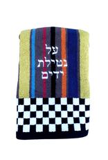 Mackenzie Childs Striped Large Washing Towel