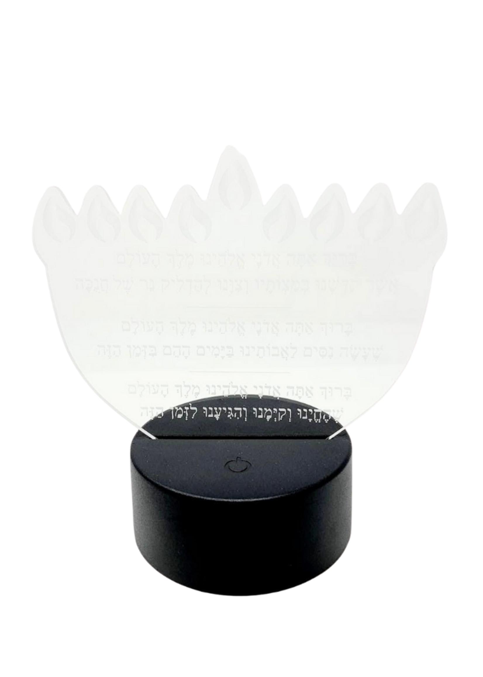 Illuminating Chanukah Bracha Plaque