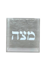 Acrylic Matzah Box With Hinged Top (Assorted Marble Colors)