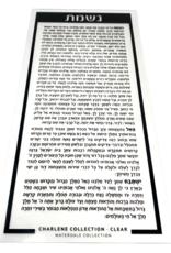 Acrylic Nishmat Bencher Card