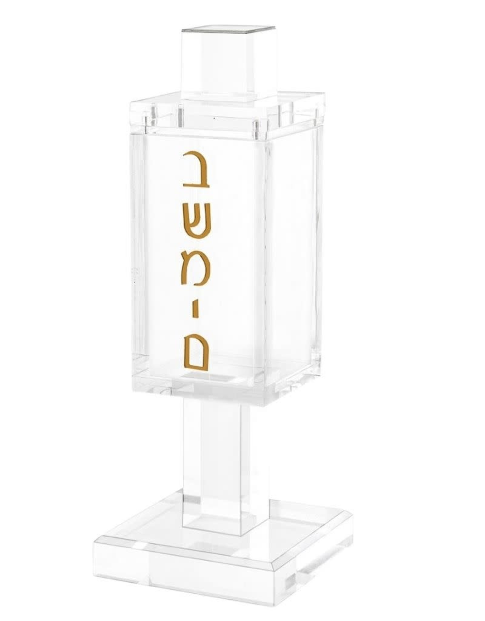 Lucite Besamim Holder (Magnetic Cover) Gold