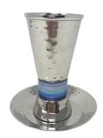 Emanuel Hammered Kiddush Cup-Blue Rings