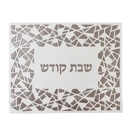Leather Look Challah Cover Laser Cut