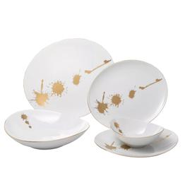 Vikko Luxe - Loos Gold White  Dinnerware Set- 20 pc
