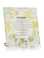 Painted Tabletop Ushpezin Plaque by Zelda