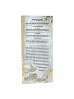 Painted Ushpezin Card by Zelda // Gold