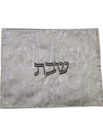 Double Sided Jacquard Challah Cover // Gold & Silver