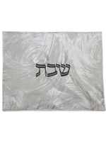 Double Sided Jacquard Challah Cover //Silver & Gold Brushstroke