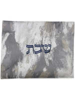 Double Sided Jacquard Challah Cover // Black, Silver & Gold Brushstroke