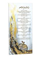Painted Gitty Fuchs Rosh Hashanah Simanim Card w Stand // Light