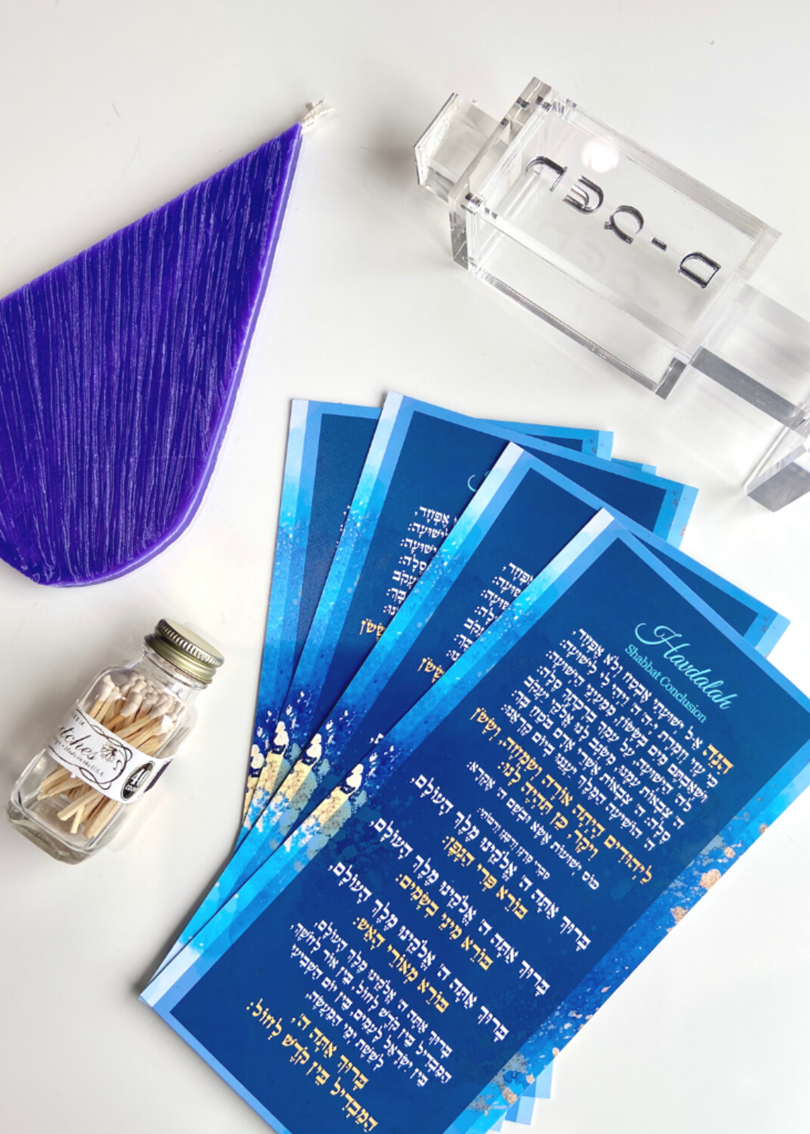 Havdalah Card With Stand