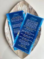 Kiddush & Havdalah Card Set With Stand