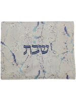 Double Sided Jacquard Challah Cover // Blue & Rose Gold