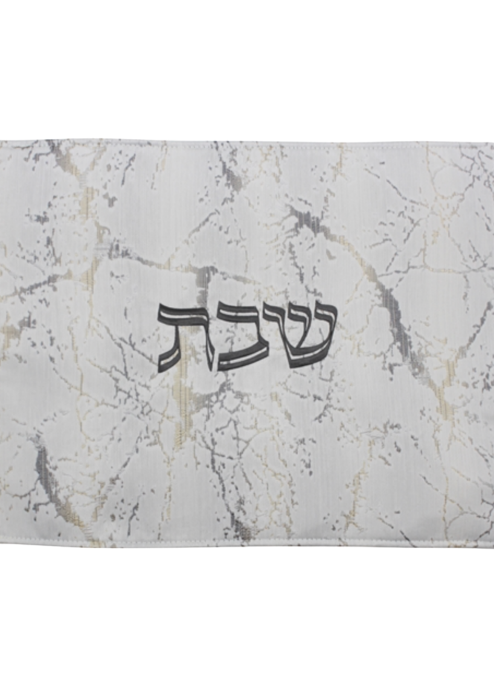 Double Sided Jacquard Challah Cover // Black & Silver Marble