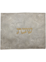 Double Sided Jacquard Challah Cover // Gold & Grey Solid