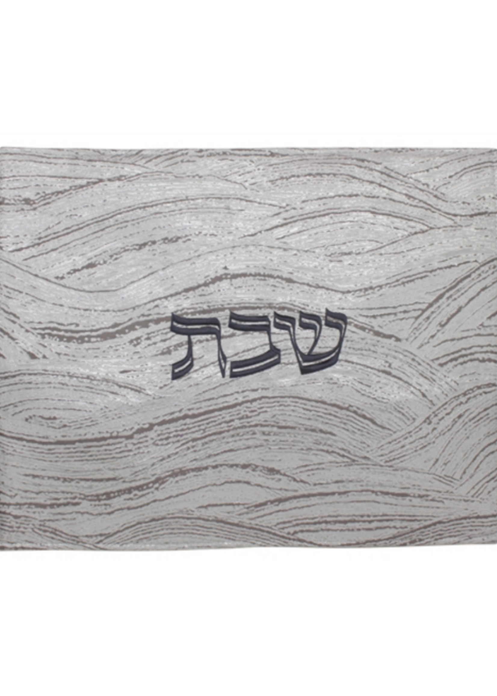 Double Sided Jacquard Challah Cover // Grey & Gold Wave