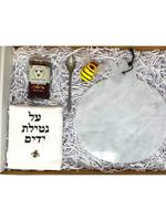 Honey Bee Rosh Hashanah Gift Set