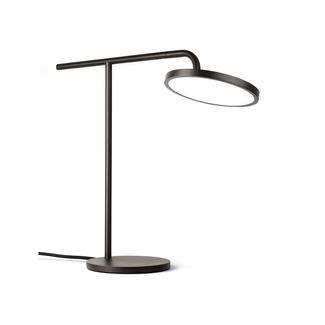 Milligram Balance Desk Light - Black