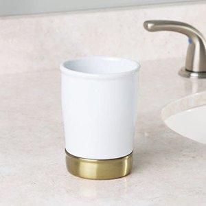 Gobelet de salle de bain blanc et or York par Interdesign