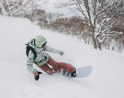 Women's All Mountain Snowboards