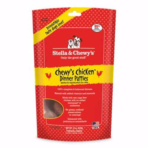Stella & Chewy's Dog Chewy's Chicken Freeze-Dried Dinner Patties 25oz