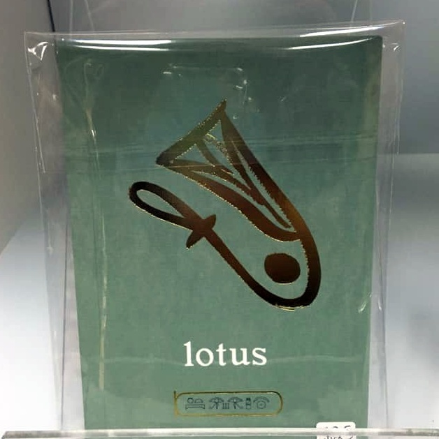 LOTUS POCKET BOOK FOR MODERN ANCIENT FOLK - A TEMPLE OF THE MOON