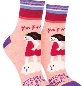 Blue Q Bitches Get Stuff Done  - Women's Ankle Socks