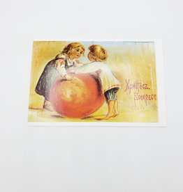 """Paskha"" Russian Easter Vintage Greeting Card 2"