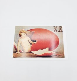 """Paskha"" Russian Easter Vintage  Greeting Card 4"