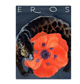 "Eros Poppy ABC Print, 8.5x11"""