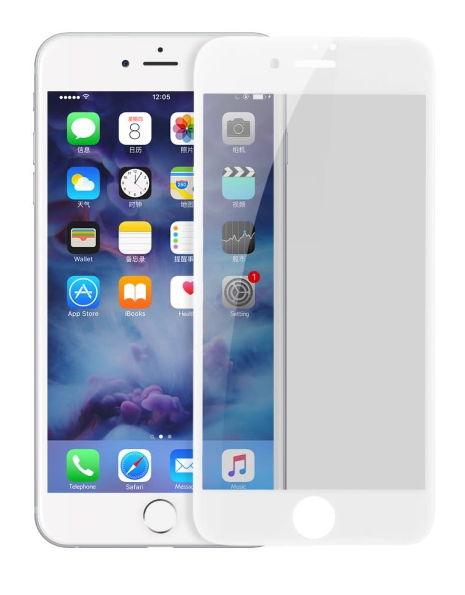 Baseus iPhone 7P, 8 Plus White Border Privacy Baseus Tempered Glass Screen Protector