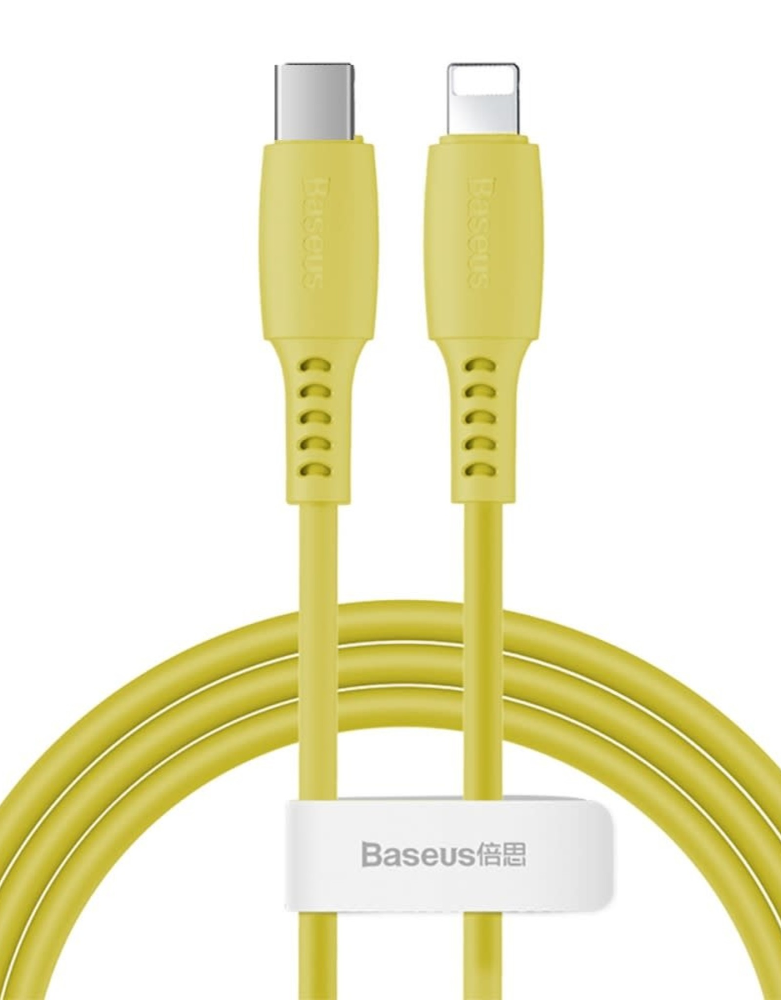 Baseus BASEUS Colorful 18W PD Quick Charge Type-C to Lightning 8Pin Data Cable 1.2m