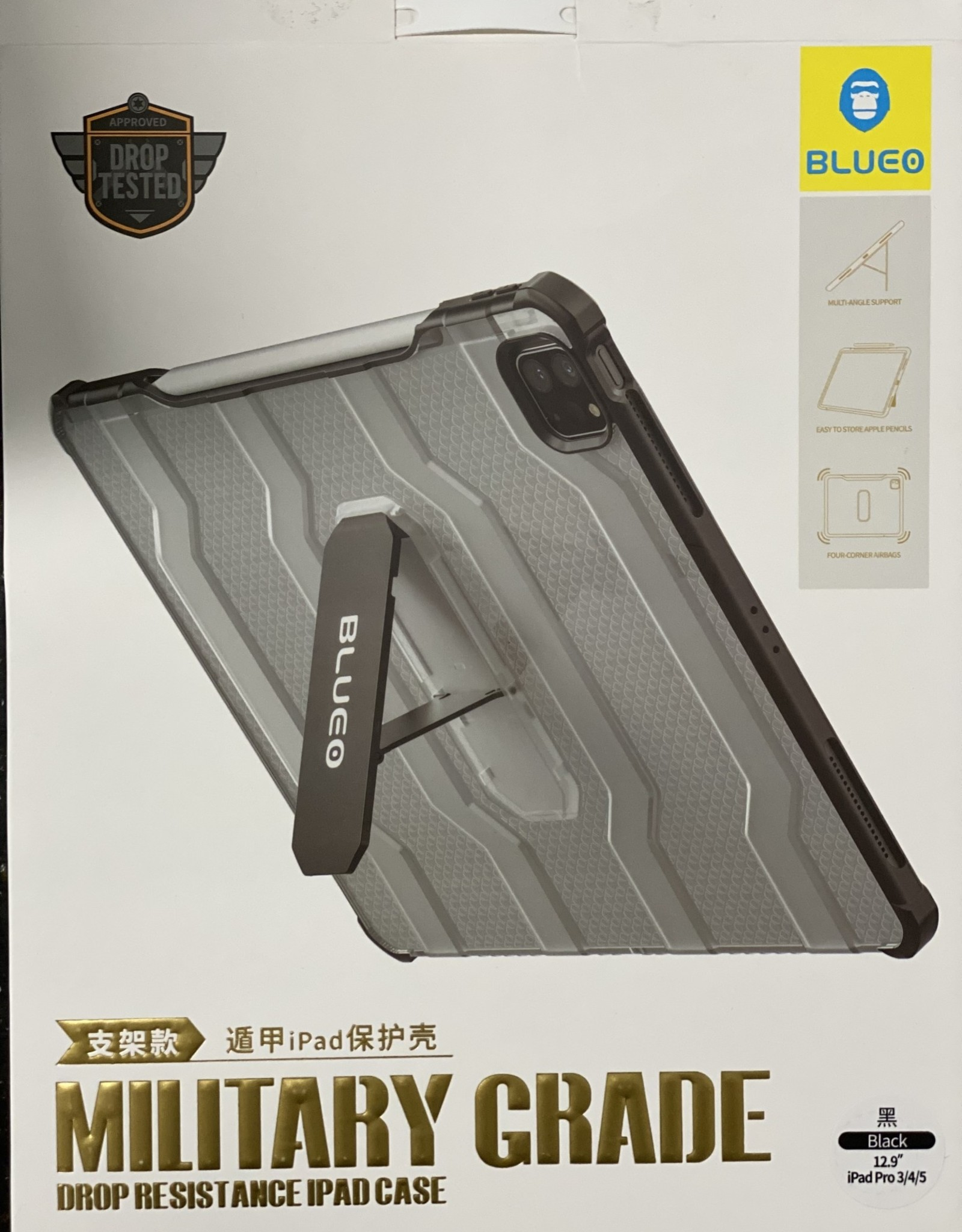 Ipad Resistance Case(With kickstand)