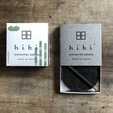 Hibi Box 8