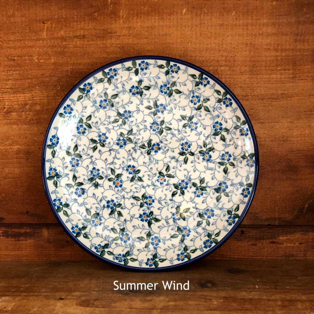 Luisa Salad Plate by Bunzlau Castle