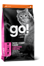 Go! go! Cat Skin & Coat Chicken