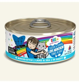 Weruva Weruva Cat B.F.F. Love Munchkin 5.5oz